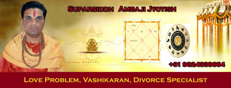 Ambaji Jyotish