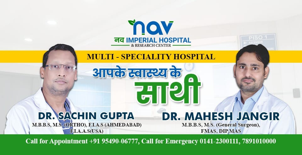Nav Imperial Hospital And Research Center