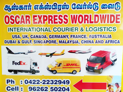 Oscar International Courier Service in Coimbatore